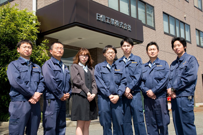 日 信 工業 株式 会社